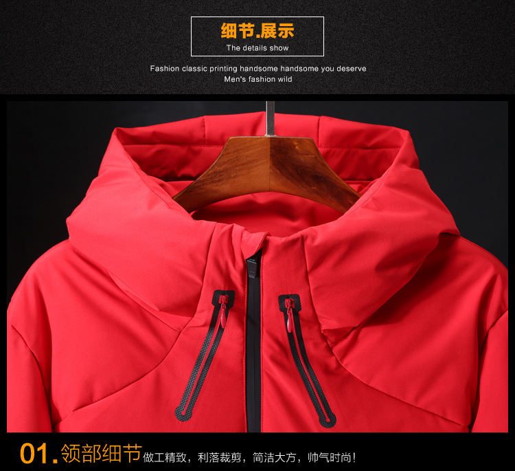 HO new 19 thickening down jacket young men brief paragraph clothes leisure in winter to keep warm 7