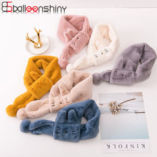 BalleenShiny Cute Cartoo Furry Baby Scarf Winter New Fashion Keep Warm Plush Baby Necker Chief Children Scarf Boy Girls Warmers(China)