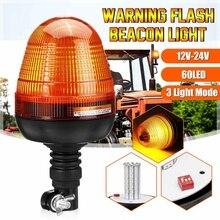 3 режима 12 в 24 в 60 светодиодов вращающийся мигающий маячок для автомобиля светильник кий Предупреждение льный фонарь аварийные лампы Янтарн...