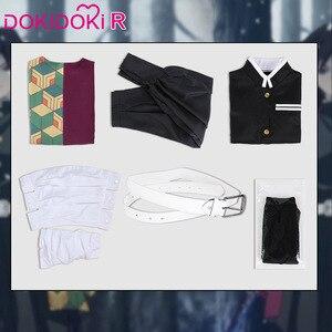 Image 3 - DokiDoki RอะนิเมะCosplay Demon Slayer: kimetsuไม่มีYaiba Tomioka Giyuuผู้ชายKimono Kimetsuไม่มีYaibaคอสเพลย์อะนิเมะ