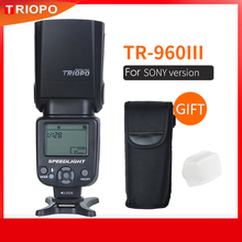 Triopo Speedlite Flash Speedlight TR 960 III 2.4G Wireless Suit for Sony A850 A450 A500 A560 A77 A65 A33 A35 Cameras Genunie