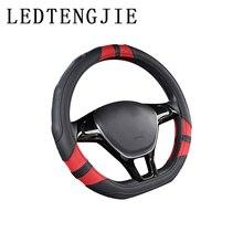 רכב הגה כיסוי D סוג ארבע עונות אוניברסלי שטוח תחתון החלקה ללבוש עמיד רכב ידית בליטה שלושה ממדים