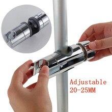 Soporte de riel de ducha de alta calidad, accesorios de baño universales, ABS cromado, 20 ~ 25mm