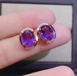 Image 3 - KJJEAXCMY fine jewelry 925 sterling silver inlaid Amethyst necklace pendant earring ring Womens suit popular