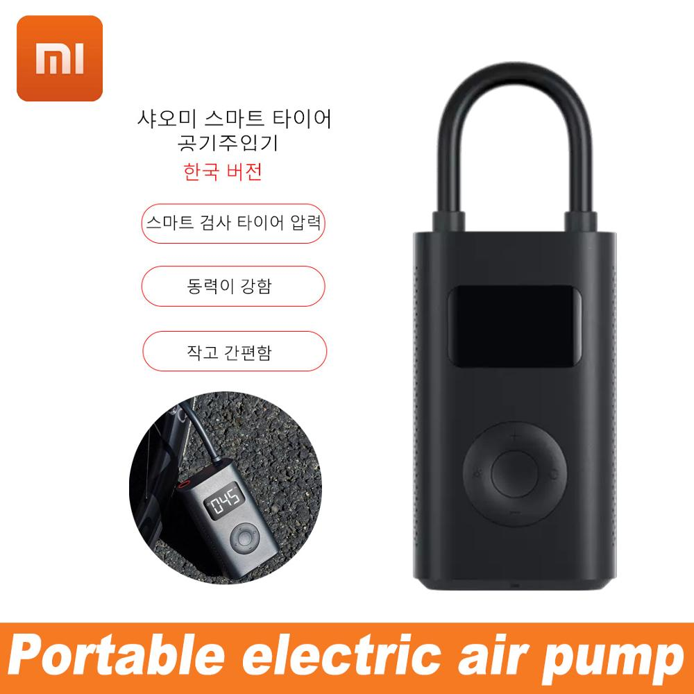 Original Xiaomi Mijia portable intelligent digital tire pressure detection electric air pump for motorcycle bicycle football image