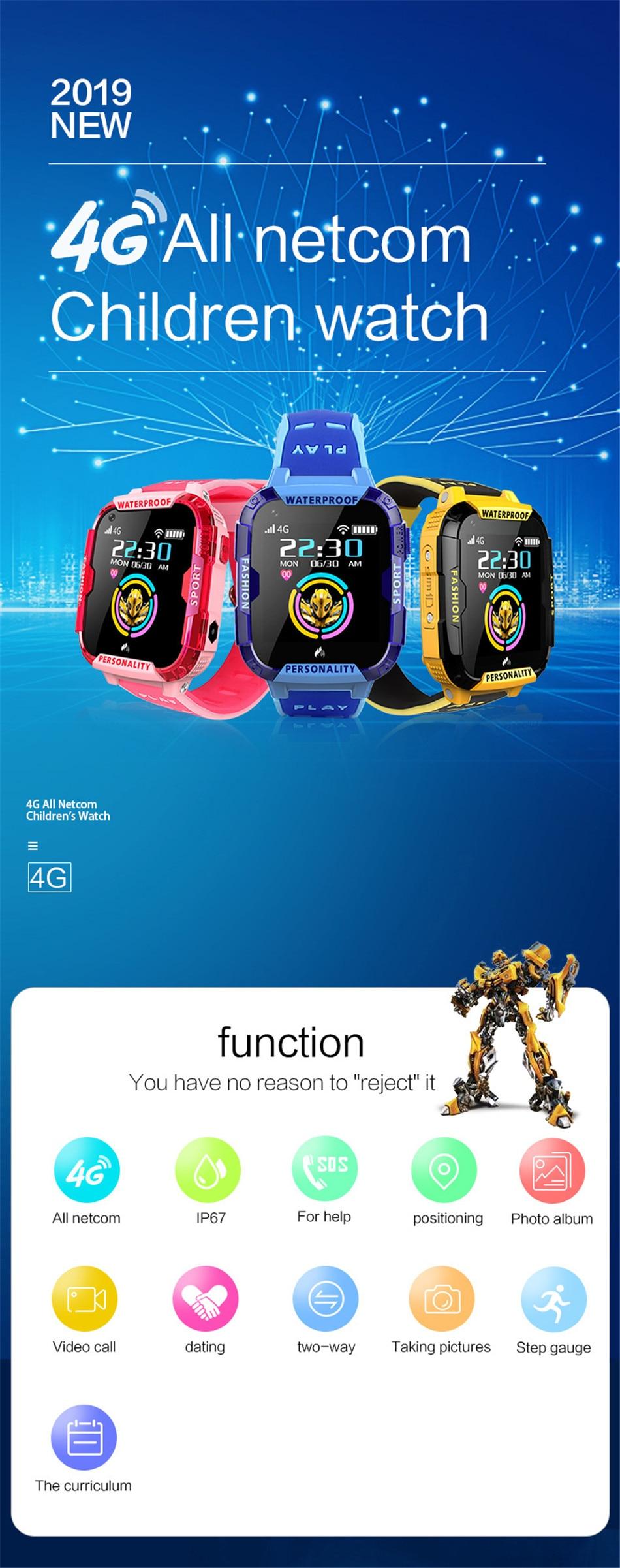 手表_01