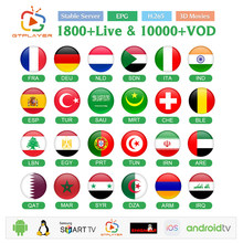 Gtmedia G1 Android 7.1 Frankrijk Ip Tv Box Quad Core Protv Set Top Box G2 1 Jaar Iptv België Nederlandse franse Algerije Arabisch Iptv(China)