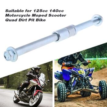 Espaciador de 12mm y 230mm para motocicleta, eje de rueda de llanta delantera y trasera para ciclomotor de 125/140cc, ATV, Quad Dirt Pit Bike, accesorios de motocicleta