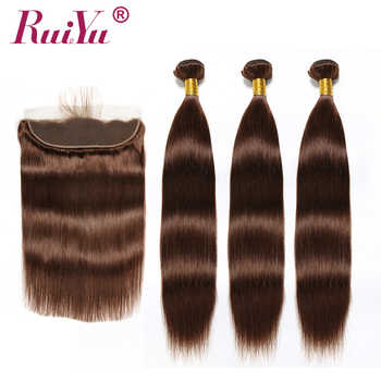 Straight Hair Bundles With Frontal Brazilian Hair Weave Bundles Light Brown Colored Lace Frontal With Bundles RUIYU Non Remy - DISCOUNT ITEM  47% OFF All Category