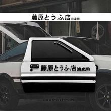 Чехол для airpods pro 3d чехол автомобильных дверей окон мягкий