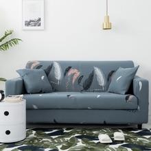 Funda de sofá moderna vintage Spandex elástico 1/2/3/4 asiento sofá silla sala de estar muebles Protector slipcover estiramiento