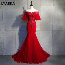 Borgonha Vestido De Noite Abendkleider Vestido de Festa Querida Sereia Com Apliques Vestidos Longos Vestido de Noite 2019 Robe De Soirée
