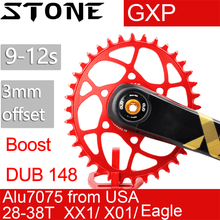 Chainring de pedra oval para sram boost 148 dub gxp 3mm offset bb30 montagem direta x9 x0 xx1 x01 28 30t 32 34t 36t 38 bicicleta roda dentada