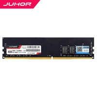 Juhor Desktop di Ram ddr4 8 gb 4gb 16gb 2133MHz 2400 2666 3000 Dimm Fabbrica Direttamente Vende