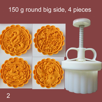 150g Cookie Stamps Moon Cake Mold Thickness Adjustable Christmas Cookie Press DIY Hand Press Cutter Moon cake mould XH8Z