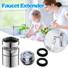 360°rotating Faucet Circuit Breaker Kitchen Water Saving Filter Stainless Steel Faucet Aerator Household Faucet Accessories#X