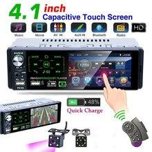 Автомобильный видеопроигрыватель P5130 4,1 дюймов Автомобильный радиоприемник Bluetooth Сенсорный экран MP5 плеер с камерой заднего вида Автомобил...