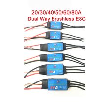 1pcs RC Boat Bidirectional Electronic Speed Controller 20A 30A 40A 50A 60A 80A B