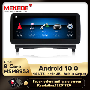 MSM8953 4G + 64G android 10,0 автомобильный мультимедийный плеер навигация для Mercedes Benz C-Class W204 2008-2010 Blu-Ray антибликовый экран