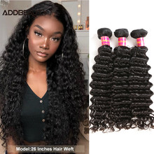 3/4 Pcs Deep Wave Virgin Hair Weave Brazilian Human Virgin Hair Bundles Bleachable Double Drawn Natural Color Human Remy Hair