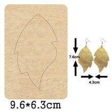 Простые висячие серьги с узором в виде листьев деревянная форма