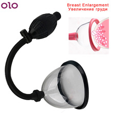 Breast Vacuum Enlargement Pump Cup Nipple Sucker Clitoris Stimulator Female Breasts Enhancer Massager Sex Toys for Women
