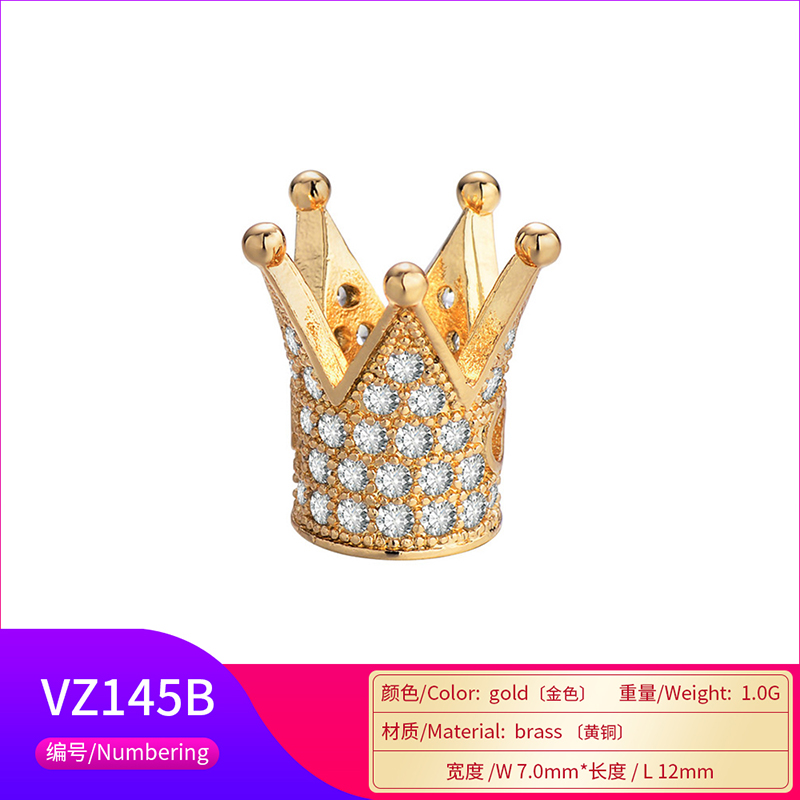 VZ145B
