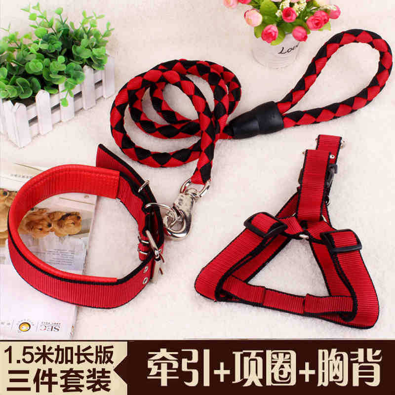 Dog Rope Hand Holding Rope Small And Medium-sized Dogs Dog Chest Strap Dog Collar Collar Dog Chain Large Dog Three-piece Set Len