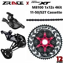Deore XT M8100, SL M8100 R + RD M8100 SGS + ZRACE אלפא קלטת + ZRACE שרשרות 1x12 speed, 4kit Groupset