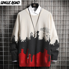 Knitted Sweater Jumper Oversized Mens Pullover Patchwork Harajuku Hip-Hop Singleroad