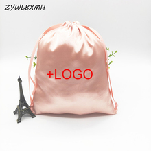 ZYWLBXMH Solid Color Silk Drawstring Bag Daily Necessities Storage Women's Travel Packing Large Capacity Bags