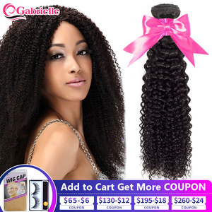 Kinky Curly Bundles Malaysian Human Hair Extensions Natural Color Gabrielle Curly Hair Weave Free Shipping