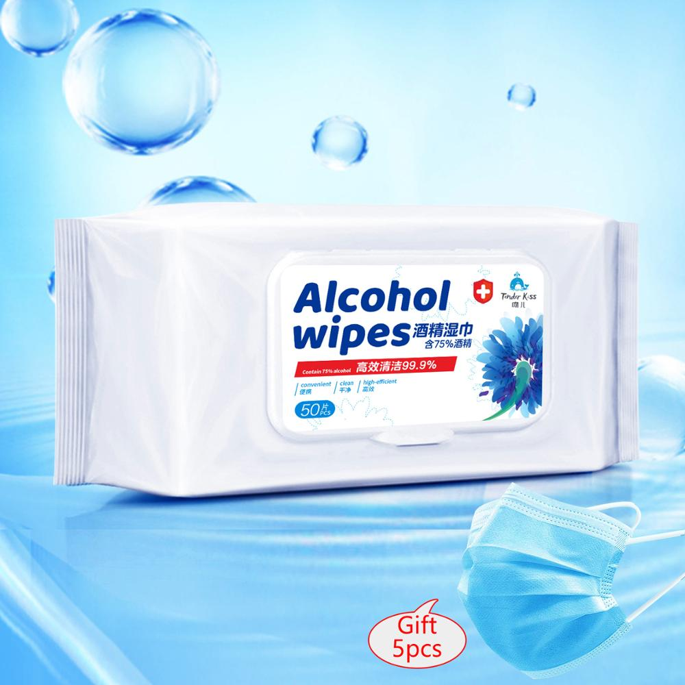 (Gift Mask)50pcs Alcohol Wipes Sterilization Portable Wipes Antibacterial Cleaning Skin Cleaning Care Disinfectant Wipes