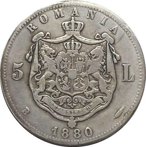 1880 copia de moneda de 5 Lei de Romania