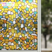 Colored Pebbles Window Film Decorative Privacy Stained Glass Frosting No Glue Static Cling Tint