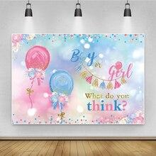 Laeacco ילד או ילדה מתוק ורוד כחול בלון בצבעי מים מסיבת יום הולדת תינוק מקלחת תמונה רקע צילום ויניל רקע