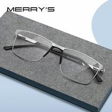 MERRYS DESIGN Men ไทเทเนี่ยมกรอบแว่นตาแฟชั่นชายสแควร์ Ultralight สายตาสั้นแว่นตา S2001