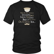 Funny Black Adder Sticky Situation Quote T-Shirt Blackadder Tv Show fans(China)