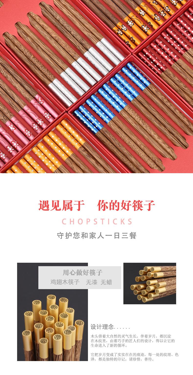 20 пар китайских бамбуковых палочек для еды из натурального
