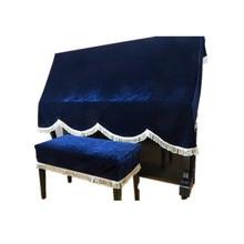 Вертикальный чехол для фортепиано и чехол для сиденья для фортепиано, Набор стульев, полная Дека, подставка, бархатная ткань, табурет с кисточками