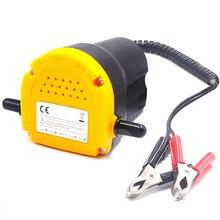 Araba elektrikli yağ çıkarıcı Transfer pompası 12V 60W yağ/ham petrol sıvı emme pompası Mini yakıt motoru yağı Extractor transferi pompası
