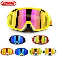 Обработка индивидуальных мотоциклетных шлемов очки для пересеченной