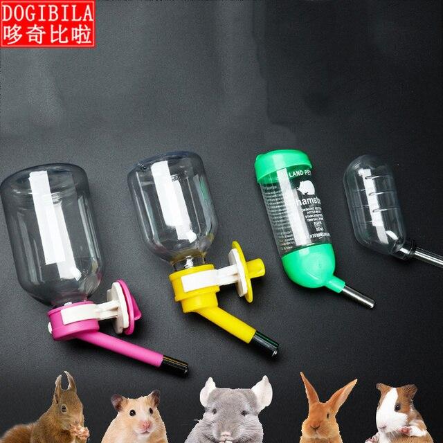 Hamster automatic water feeder Ball kettle Chinchilla Dutch rat hedgehog supplies drinking fountain
