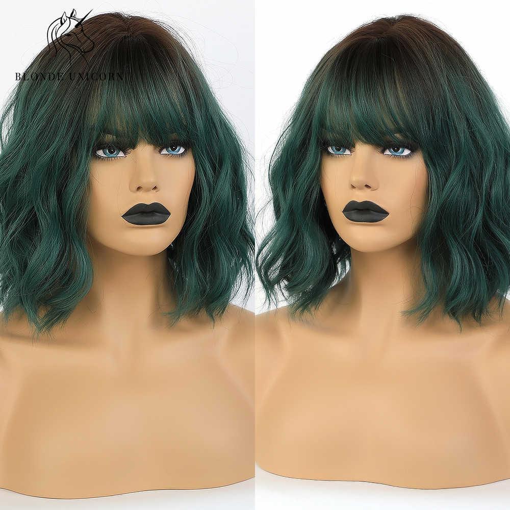 Loira unicórnio ombre verde curto ondulado bob perucas sintéticas com franja mulheres ombro comprimento peruca cosplay fibra resistente ao calor