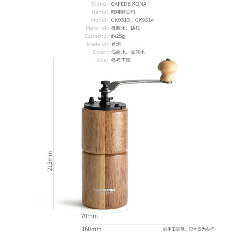CAFEDE KONA กาแฟเครื่องบดเซรามิคกาแฟเครื่องบดมินิกาแฟเครื่องมิลลิ่ง Handheld กาแฟเครื่องบด