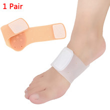 2Pcs Plantar Fasciitis Therapy Wrap Heel Warm Protector Insole Orthotic Foot Pain Arch Support Ankle Brace Heel(China)