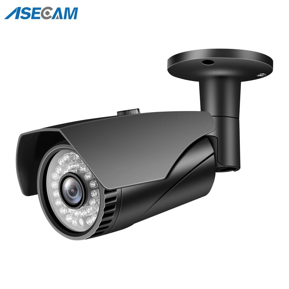 5MP caméra IP Onvif H.265 gris balle étanche extérieure CCTV PoE 1080P Surveillance vidéo 1