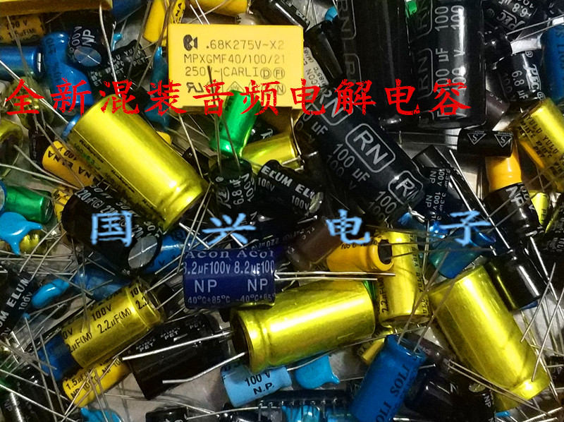 New Capacitor Pack Mixed Promise NP Speaker Audio Audio Frequency Division Electrolytic Capacitor One Pack 410g