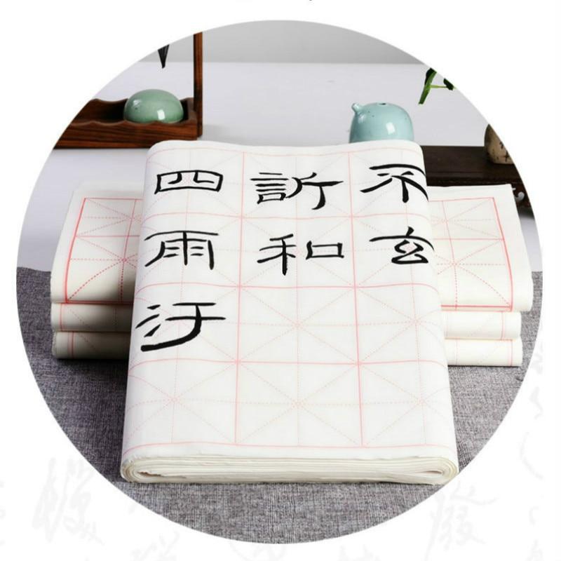 Chinese Calligraphy Rice Paper Half-Ripe Xuan Paper With Rice Grids 100 Sheet Papel De Arroz Para Decoupage Rice Paper Decoupaga