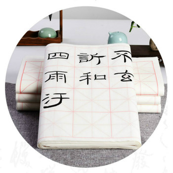 Chinese Calligraphy Rice Paper Half-Ripe Xuan Paper with Rice Grids 100 Sheet Papel De Arroz Para Decoupage Rice Paper Decoupaga calligraphy paper papel arroz rolling half ripe xuan paper chinese yellow ultra thin rice paper chinese painting rijstpapier